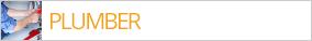 bouton-home_metiers-UK-plombier